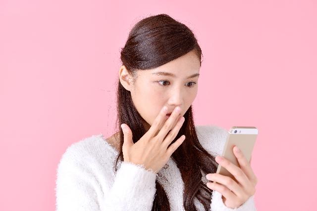 旦那の携帯アドレス帳『ヤグチ(株)』私「あれ?この番号、無言電話の番号と同じだ…かけてみよう」→結果…