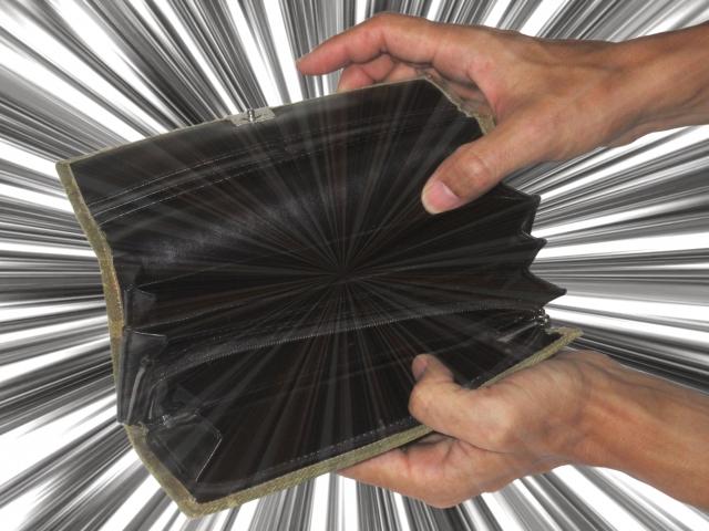 彼氏が、拾った財布の中身を取ってポイ捨てした。私『警察に届けようよ』彼氏「綺麗ごと言ってんじゃねえよブス」→警察に彼氏の個人情報を教えたら…