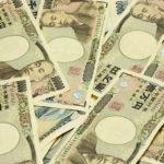 ウト『ウチの資産はウン千万ある!』 → 預金を精査したら数千万どころか数百万レベルだと発覚!その理由が…